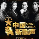 DVD Sing! China Part 1 中国新歌声上集 Season 1 Chinese Reality TV Show