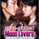 DVD Moon Lovers Scarlet Heart Ryeo Lee Joon-gi Korean TV Drama English Sub