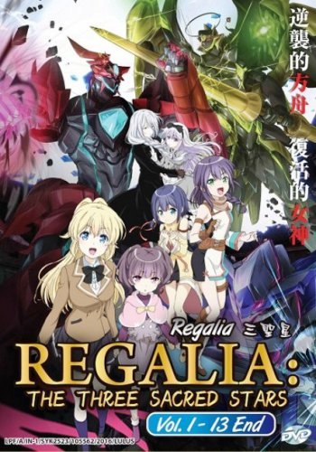 DVD Regalia The Three Sacred Stars Vol.1-13End Japanese Anime Mecha English Sub