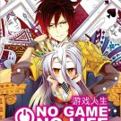 DVD No Game No Life Vol.1-12End Japanese Anime English Dubbed Region All