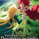DVD Shuumatsu no Izetta Vol.1-12End Izetta The Last Witch Anime English Sub