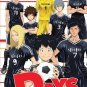 DVD Days Complete TV Series Vol.1-24End Japanese Comedy Sports Anime English Sub