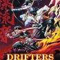 DVD Drifters Battle In A Brand New World War Season 1 Anime English Sub Region 0