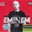 EMINEM Kings Never Die + Greatest Hits Deluxe EDT Music 3 CD Gold Disc 24K Hi-Fi