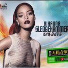 RIHANNA Sledgehammer + Greatest Hits Music 3 CD Box Set Gold Disc 24K Hi-Fi
