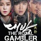 DVD The Royal Gambler Korean Drama Jackpot Jang Keun-suk Yeo Jin-goo English Sub