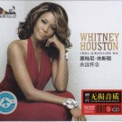 WHITNEY HOUSTON I Will Always Love You Greatest Hits Deluxe Edition 3 CD Box Set