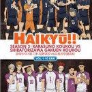 DVD Haikyuu Season 3 Karasuno Koukou vs Shiratorizawa Gakuen Koukou English Sub