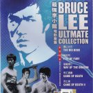 DVD Bruce Lee Ultimate Collection 5 Kung Fu Movies Set Digitally Remastered
