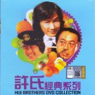 DVD Hui Brothers Movies Comedy Classic Collection Box Set English Sub Region All