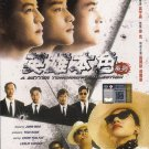 DVD A Better Tomorrow 3 Movie Series Collection 英雄本色 HK Box Office English Sub