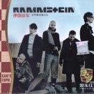 RAMMSTEIN Neue Deutsche Harte Greatest Hits 3CD Hi-Fi Auto Sound For Car Music