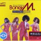 BONEY M Rivers of Babylon Greatest Hits Music 3 CD Gold Disc 24K Hi-Fi Sound