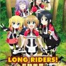 DVD Long Riders TV Series Vol.1-12End Road Bicycle Racing Anime English Sub