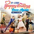 DVD Happy Ending Once Again Jung Kyung-ho Jang Na-ra Korean TV Drama English Sub