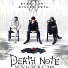 DVD Death Note New Generation Vol.1-3End 死亡筆記 Japan Movie English Sub