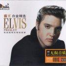 ELVIS PRESLEY Best Seller Evergreen Classic Music 3 CD Gold Disc 24K Hi-Fi