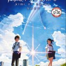 DVD Your Name Kimi no Na wa Japanese Anime Film English Sub Region All
