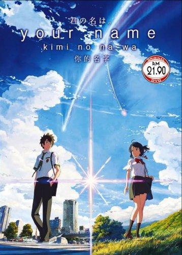 DVD Your Name Kimi no Na wa Japanese Anime Film English Sub Region All