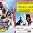 DVD Masked Kamen Rider Fourze Net Movie - Lets Go Class Kitaa English Sub