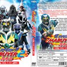DVD Ryujin Mabuyer 2 English sub