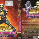 DVD Ryujin Mabuyer OVA-So ! Uchina English sub