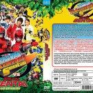 DVD Tokumei Sentai Go-Buster vs Dobutsu Sentai Go-Busters English sub