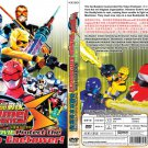 DVD Tokumei Sentai Go-Busters the Movie - Protect the Tokyo Enetower! English sub