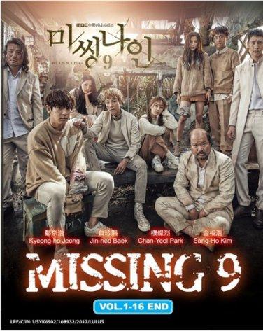 Missing 9 Korean TV Drama Series DVD Baek Jin-hee Jung Kyung-ho English Sub