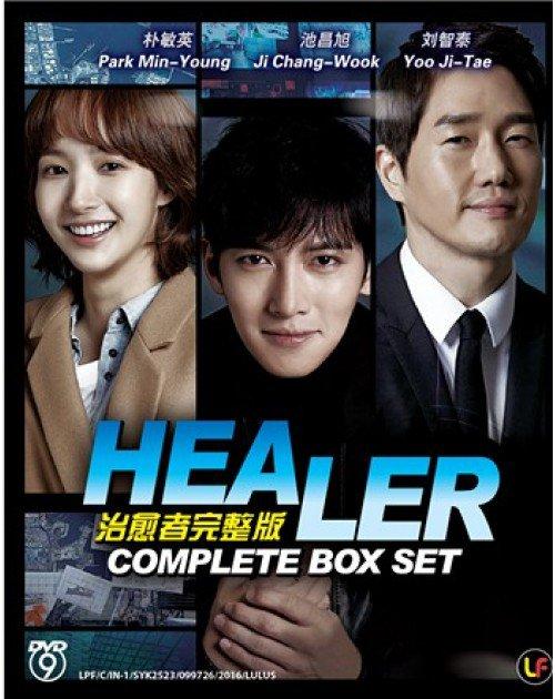 Healer Korean TV Drama Series DVD 20 Episodes 治�� Ji Chang-wook English Sub