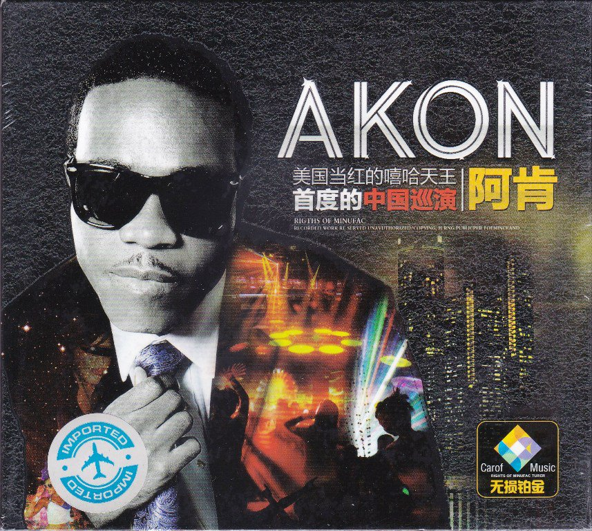 AKON King of Hip Hop Greatest Hits 3CD Deluxe Edition Box Set