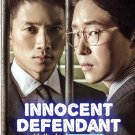 Innocent Defendant The Accused Korean TV Drama Series DVD Ji Sung English Sub