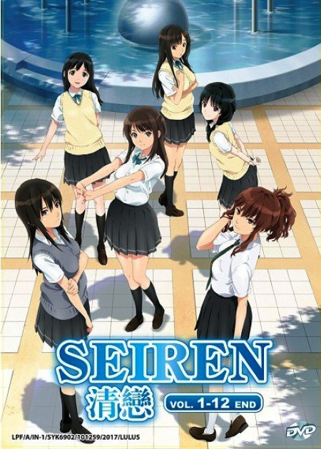 DVD Seiren Vol.1-12End Honesty Japanese Romantic Comedy Anime English Sub