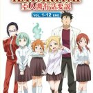 DVD Demichan Wa Katariral Vol.1-12 End 亚人酱有话要说 Anime English Sub Region All