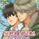 DVD Super Lovers Season 1-2 Vol.1-20End Anime Romantic Comedy English Sub
