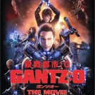 DVD Gantz: O The Movie 3D CGI Animated Science Fiction Film English Sub