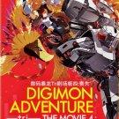 DVD Digimon Adventure Tri The Movie 4 Soshitsu Anime English Sub Region All
