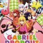DVD Gabriel DropOut TV Series Vol.1-12End Japanese Anime English Sub Region All