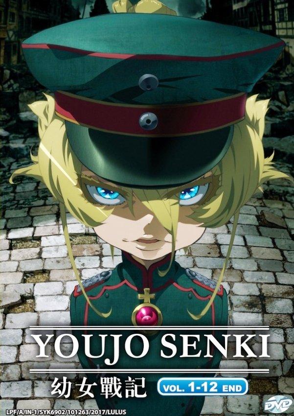 DVD Youjo Senki Vol.1-12End Saga of Tanya The Evil Anime English Sub Region All