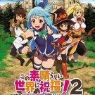 DVD ANIME Kono Subarashii Sekai ni Shukufuku wo Season 2 + OVA English Sub