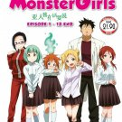 DVD Interviews with Monster Girls Vol.1-12End Demichan wa Kataritai English Sub
