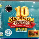 10 Kingdom Rock Where Kids Stand Strong for God 3CD