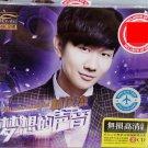 JJ Lin Music Knight 林俊杰 梦想的声音 3CD