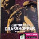 Be Three Grasshopper in Concert Live 草蜢演唱会 Karaoke DVD