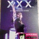 G.E.M. X.X.X. Live in Concert Beijing 2015 邓紫棋中国巡回终点站 Karaoke DVD (2DVD)