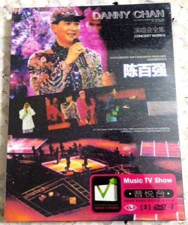 Danny Chan Bak-keung Concert Works ��强 ����� Karaoke 2DVD