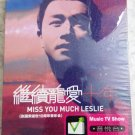 Leslie Cheung Kwok-wing Miss You Much Leslie 张国荣继续宠爱 Karaoke 2DVD