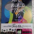 SODAGREEN Air World Tour 10 苏打绿十周年巡迴演唱会 Karaoke 2DVD