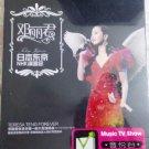 Teresa Teng Forever Tokyo NHK Concert 邓丽君日本东京 NHK 演唱会 Karaoke 2DVD