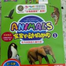Children´s Time To Explore - Animals (Age 2-5) 宝宝的动物世界 (2-5岁)3DVD - Part 1